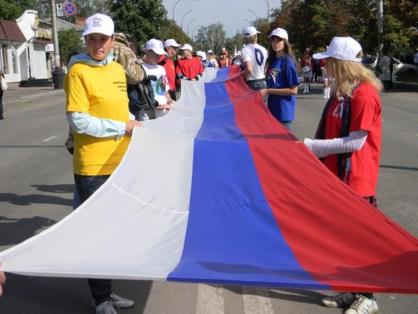 флаг тамбовской области
