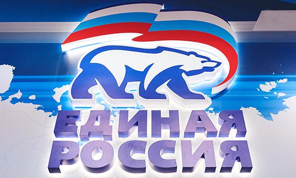 Александр Никитин и Евгений Матушкин примут участие в партийной конференции «Направление 2026»